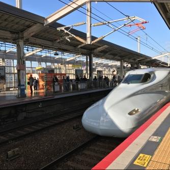 Shinkansen vem...