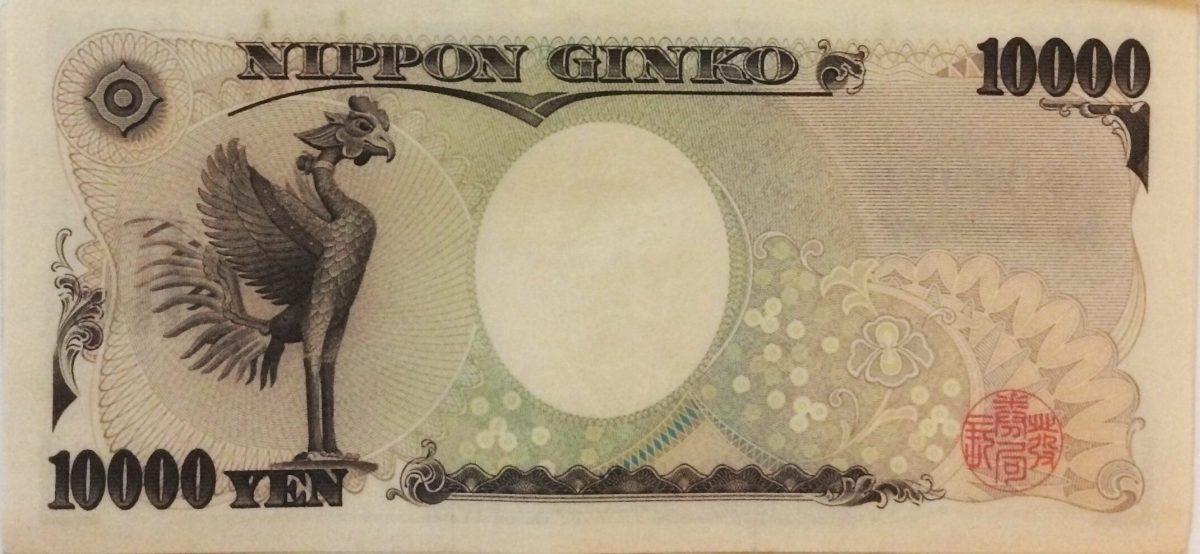 Onde comprar ienes? 💴