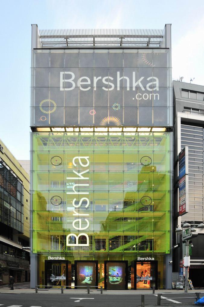 lojas-imperdíveis-toquio