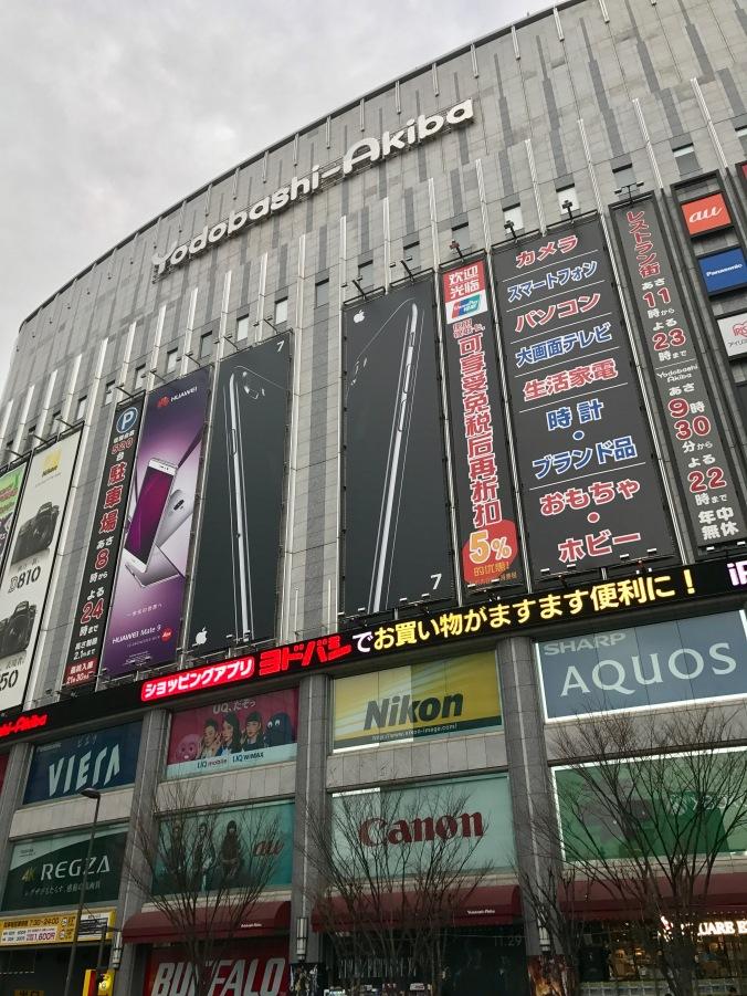 lojas-imperdiveis-toquio
