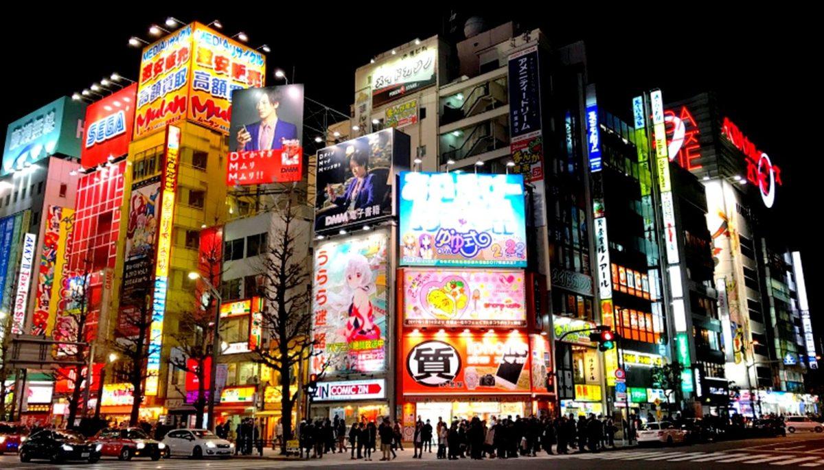 Tóquio: a eletrônica Akihabara