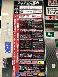 akihabara_poltrona22